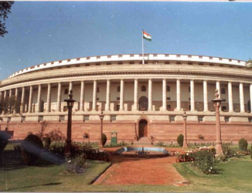 Public Accounts Committee Short Note pdf -UPSC Indian polity