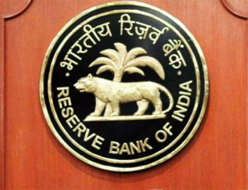 RBI Grade B 2018 Notification,Exam Date,Study Material,Salary,Last Date