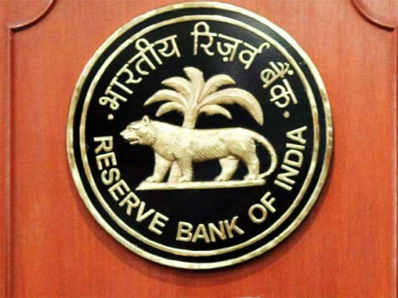 RBI Governor List Pdf Download