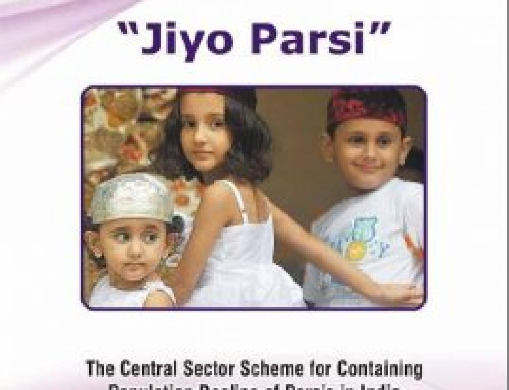 List of Schemes run by Ministry of Minority Affairs for Minorities in India pdf