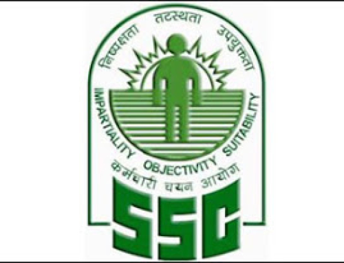 SSC CHSL 2016 Answer Key pdf Download- SSC CHSL 2016 official Answer key pdf