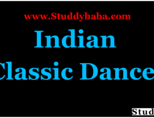 Classical Dances pdf download -Indian Classic Dance Forms