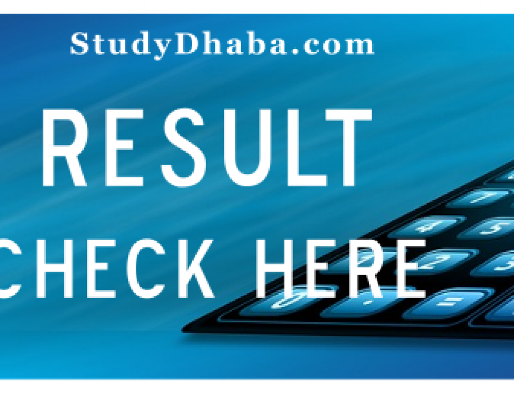 NIACL Assistant Prelims Result 2017 Out -NIACL Assistant Result 2017: Result Out