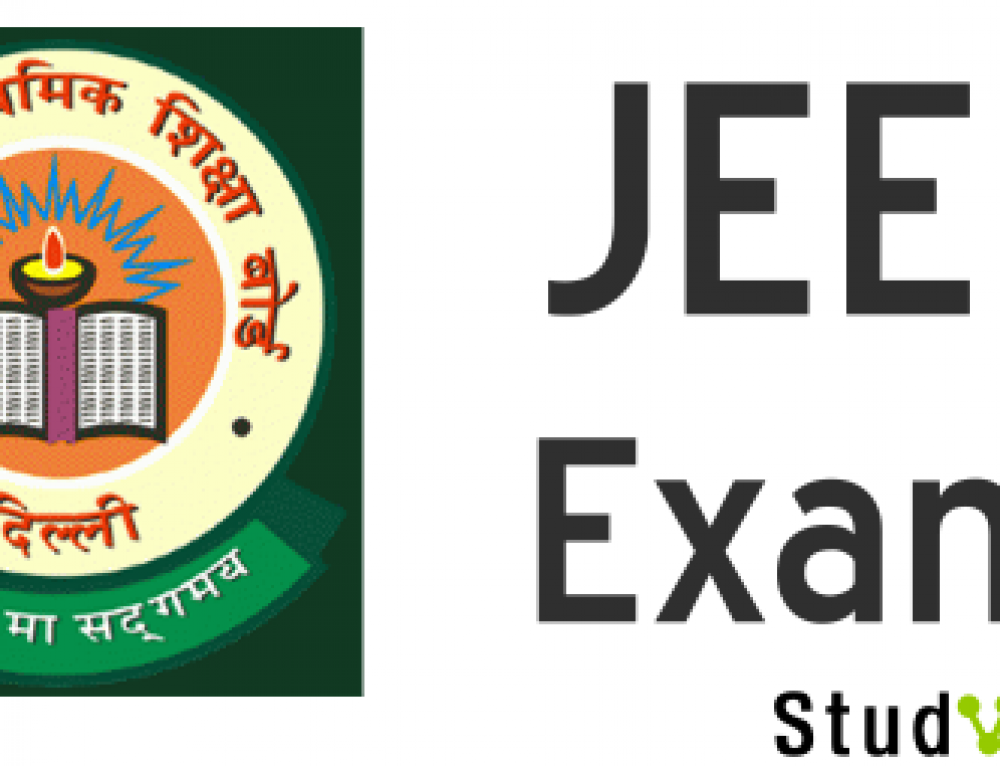 JEE Main 2017 Paper analysis Pdf Download by the expert