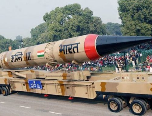 Download Indian Missiles List PDF For SSC, IAS, SSC CPO,CAPF