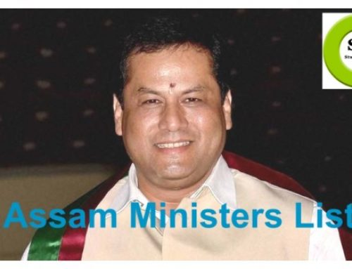 Download Assam Ministers List PDF -Assam government minister list 2018