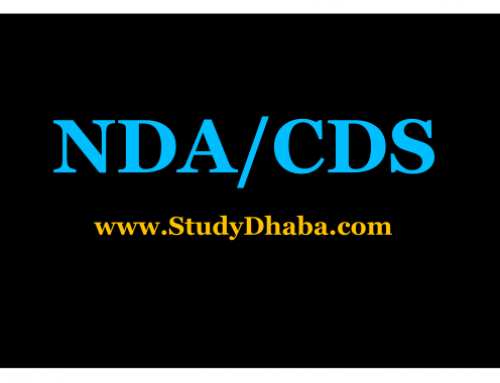 CDS 1 2018 Question Paper Pdf Download – CDS 2018 papers Free Download