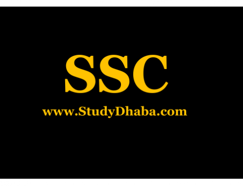 Ssc cgl 2016 answer key download pdf Official Answer key