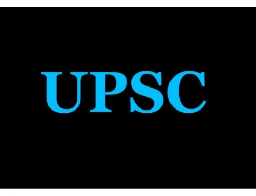 UPSC Prelims 2016 Centre Change official notification