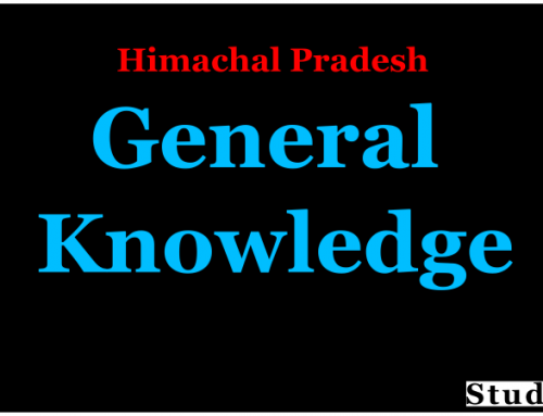 Himachal GK Pdf Download – Himachal Pradesh General Knowledge 2018