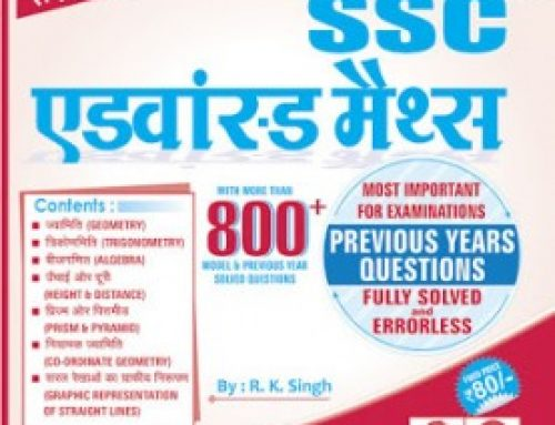Hand Written Maths Formulas Pdf Download For SSC CGL,IBPS.CPO