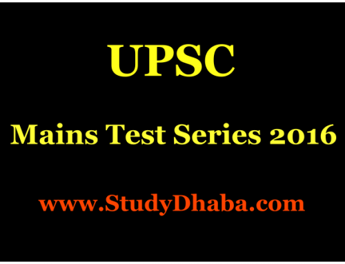 Insight Essay Mains Test Series 2016 – Test Number 4 – UPSC Mains