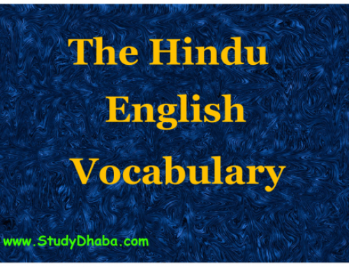 The Hindu May 2017 Vocabulary pdf with Hindi Meaning for SSC CGL