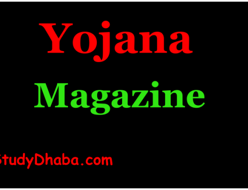Yojana Magazine September 2018 English Pdf For UPSC Mains 2018-19