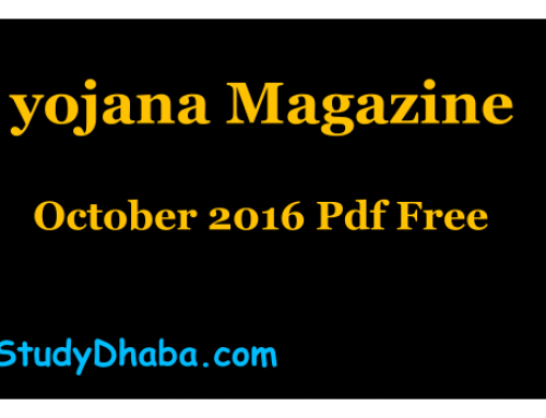 January 2017 yojana Magazine English Pdf Download -English Edition