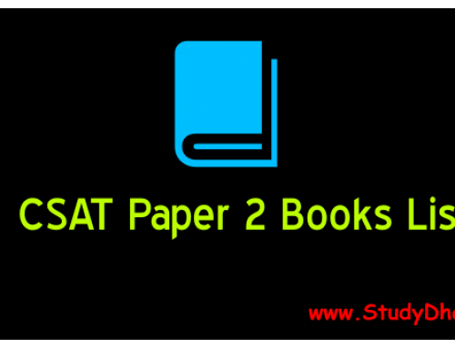 CSAT Paper 2 Books List – CSAT 2017 Books List for UPSC prelims 2017