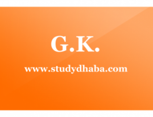 General science study material pdf download – Hindi & English