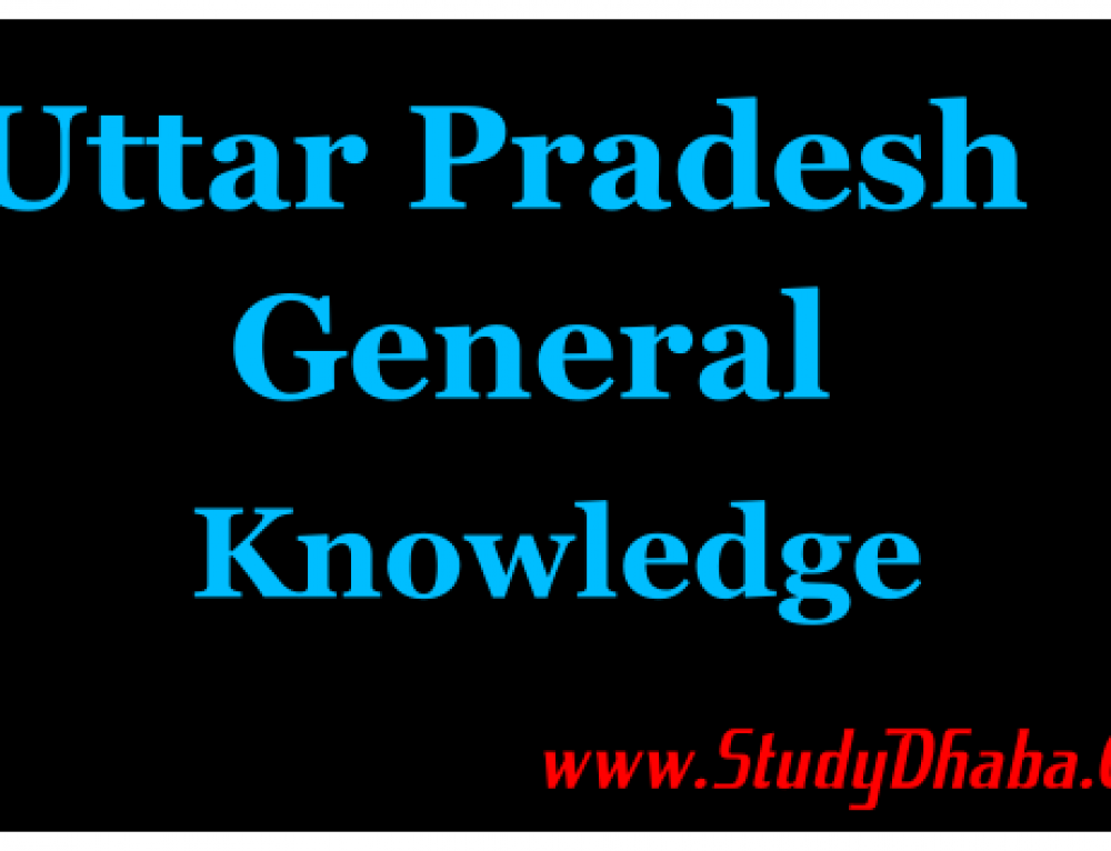 Uttar Pradesh General Knowledge Pdf Hindi Medium