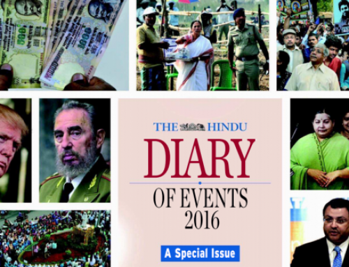 The hindu diary of events 2016 pdf download for 2017 Exams
