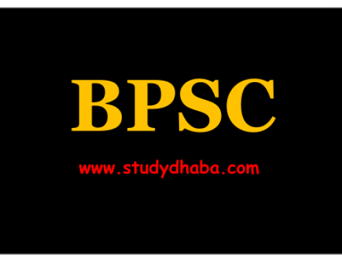 BPSC Previous Year Question Papers Pdf Download – 1994 to 2018