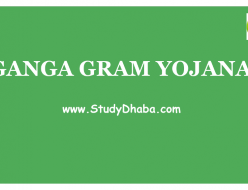 GANGA GRAM YOJANA Pdf Download – Indian Government yojana 2017