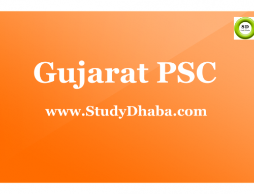 GPSC 2017 Notification pdf -Online Form,Syllabus,Exam Dates,Exam Pattern,Salary