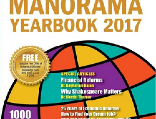 Manorama Year Book 2018 pdf Download Free English,Tamil,Hindi