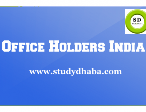 Office holders of india pdf latest list – India Top office Holders latest Pdf 2017