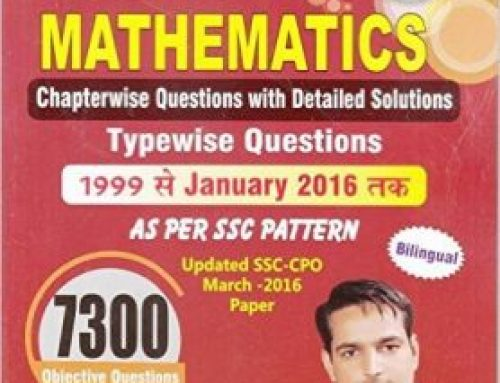 Rakesh Yadav Publication Book Collection E Books pdf for SSC CGL,SSC CHSL,SSC