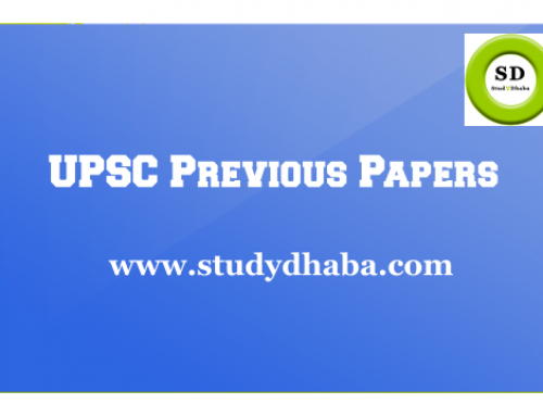 IAS Previous Years Papers Pdf Download – IAS Past Papers Pdf For UPSC 2017