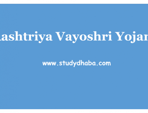 Rashtriya Vayoshri Yojana -Features,Objectives,Aim,Launched Date