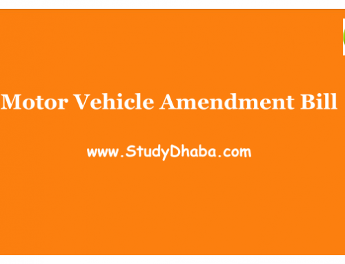 Motor Vehicle Amendment Bill 2016 Important Highlights & Short Note for UPSC