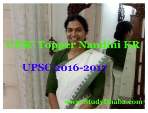 UPSC 2017 Toppers Marks Pdf Rank 1st to 25th – All UPSC Toppers Marks 2017