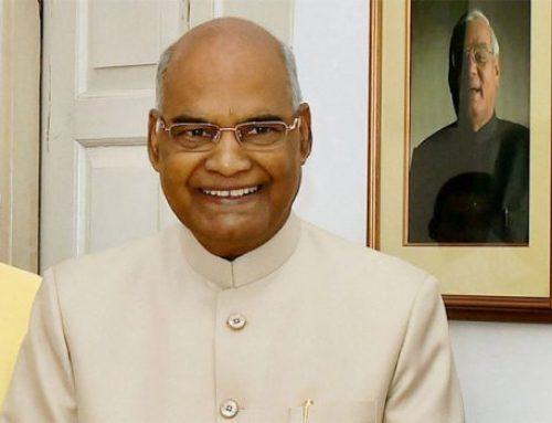 Ram Nath Kovind Biodata pdf – India 14th President Details pdf Download