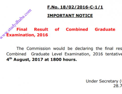 SSC CGL 2017 Final Result Date 04-08-2017 -Check Your Result