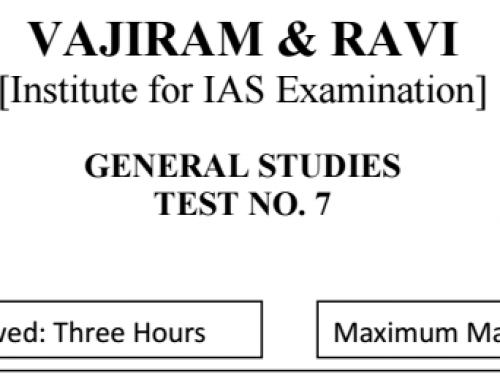 Vajiram Mains test Series 2017 7th Test pdf with Solution Free 1 to 7