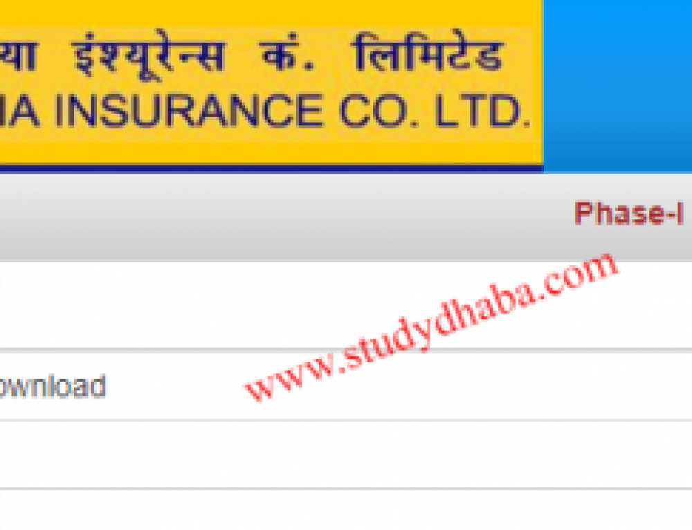 UIIC Assistant 2017 Admit Card Phase 1 Released  pdf Download