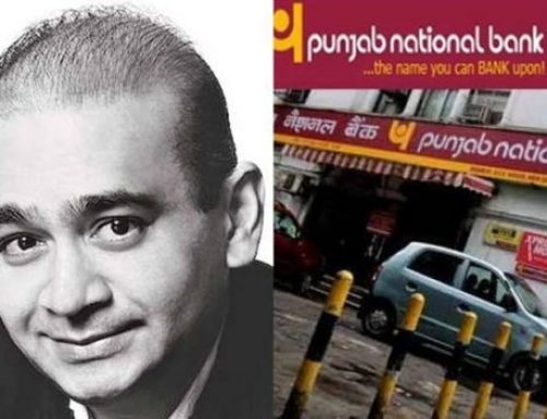 PNB Scam Pdf – Explained: PNB Fraud ,SWIFT Code,LOU,CBS,Terms