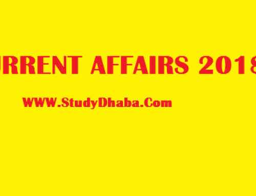 Prelims 2018 Current Affairs Special Edition Pdf Download GS Score