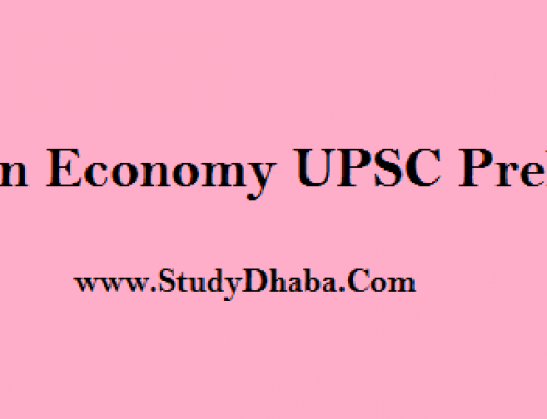 Indian Economy MCQ Pdf Download | UPSC Study Materials