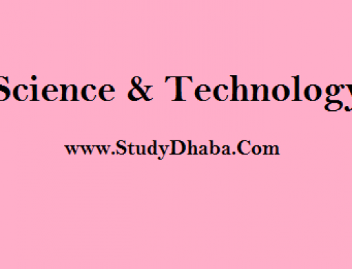 Vision IAS 2018 PT 365 Science Technology Pdf – Free UPSC Materials
