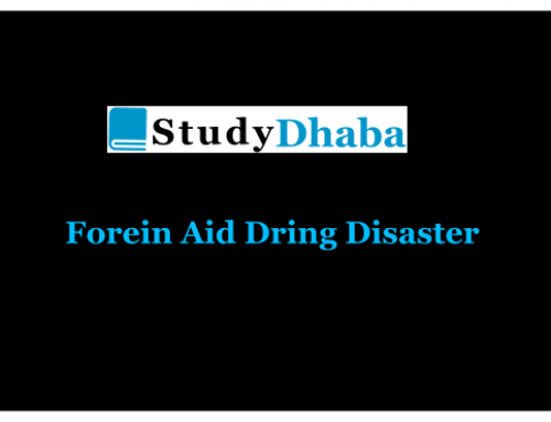 Should India Accept Foreign Aid or Not during Disaster Discuss – GS Paper 2