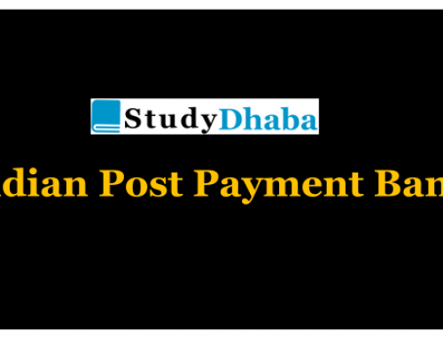 Indian Post Payment Bank Details Hindi Pdf – Aim,Type of A/c,Need