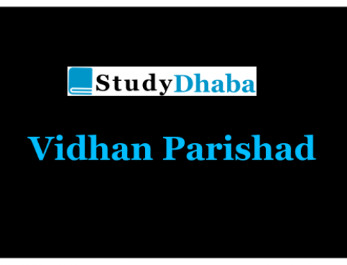 Vidhan Parishad Advantages Disadvantages – Discuss – GS Paper 2 IAS Mains