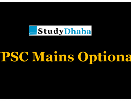 Download UPSC Civil Services Mains 2018 Papers Pdf From Official Website