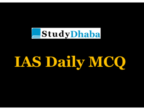 Insight IAS Daily Quiz December 2018 pdf Download – Most Important For IAS