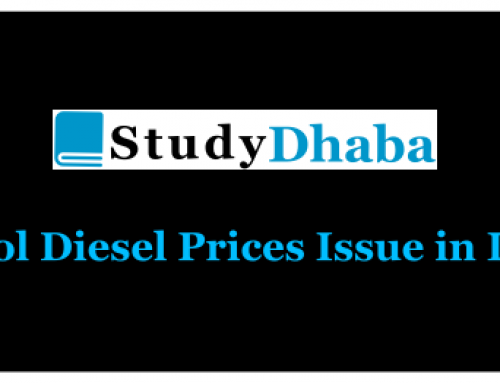Petrol Diesel Prices Problem in India pdf – Fuel Prices Issue in India Full Details