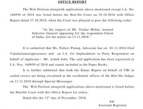 Supreme Court Office Report Regarding SSC CGL 2017 Case dated 13.11.2018