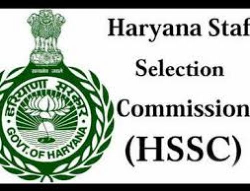 HSSC Group D Question Paper Evening Shift 11-11-2018 Pdf Download