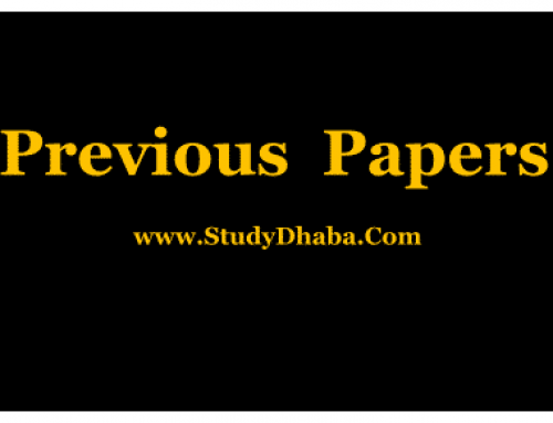 BPSC Mineral Development Officer Previous Papers Pdf